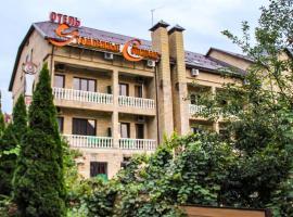 Utomlyonnye Solntsem Hotel