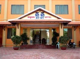 NyNy Hotel