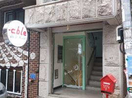 Able Guesthouse Hongdae