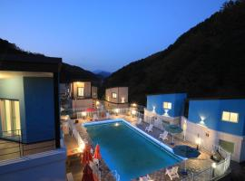 Gapyeong World Resort