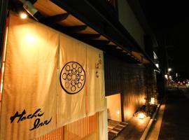 Hachi Inn