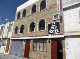 Hotel Keros VIP