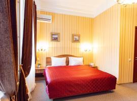 Na Dvoryanskoy Hotel