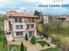 Villa Varna View