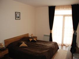 Pirin Palace White Apartments