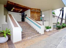 Royal Aloha 2-Bedroom Waikiki Vacation Rental Unit