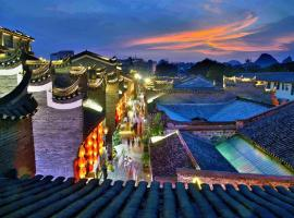 The Wing Hotel Guilin