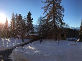 Alpine Dependance by Arenas Resort Valaisia
