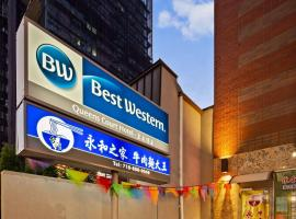 Best Western Queens Court