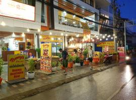 Benny's City Hotel, hotel in Sihanoukville
