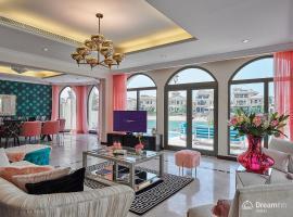Dream Inn - Getaway Villa