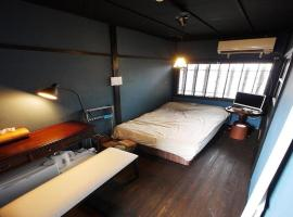Kyoto - Hotel / Vacation STAY 11070