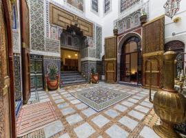 Palais Antique, B&B in Fez