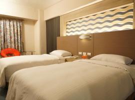 Ying Dai Hotel
