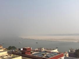 Backpackers Park Varanasi