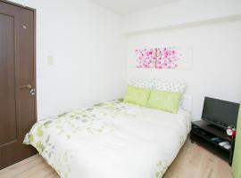 Guest Room Kanazawa COCONE, appartamento a Kanazawa