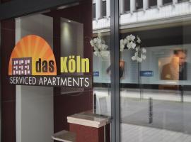 DASKöln, hotel near National Socialism Documentation Centre, Cologne
