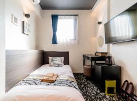 Residential Hotel IKIDANE Asakusabashi / Vacation STAY 11636