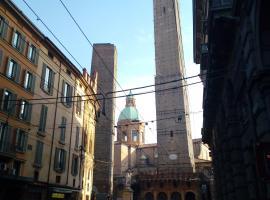 Bologna House Due Torri