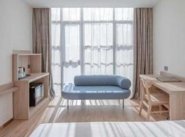 Future Shangju Hotel