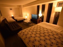Residence Condominium KALAHAAI