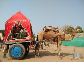 RIDE N FUN CAMEL SAFARI