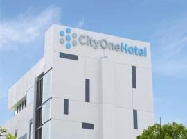 CityOne Hotel Simpang Lima