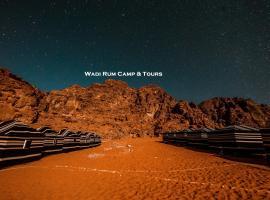 Wadi Rum Camp & Tours