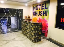 Hotel Khushi