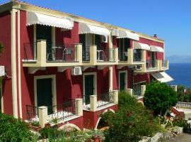 APRAOS BAY HOTEL