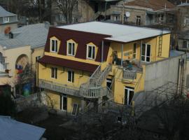 Why Me Eco-friendly Hostel, hotel near Platform 3rd km Railway, Tbilisi City