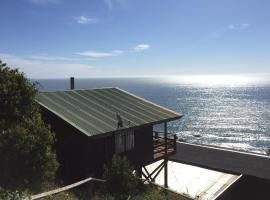 Cabana Manantial Loncoyen