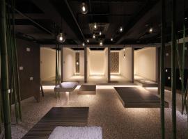 PBP Hostel Kyoto