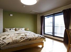 Kyoto - Hotel / Vacation STAY 14483