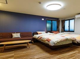 Kyoto - Hotel / Vacation STAY 14487
