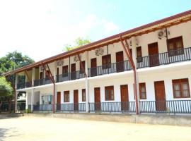 UD Garden Hotel