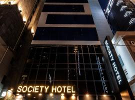 Hotel Society Haeundae