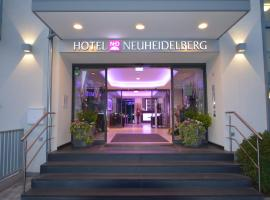ウォルフー ホテル ノイ ハイデルベルク