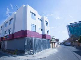 Hostal Vasco, family hotel in Tacna