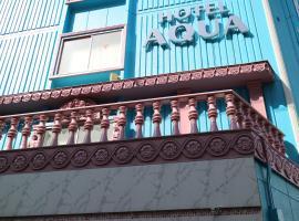 HOTEL AQUA (Adult only)