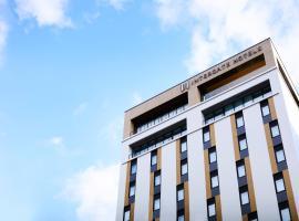 Hotel Intergate Hiroshima