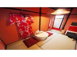 Kyoto - Hotel / Vacation STAY 11069