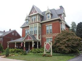 Spencer House Bed and Breakfast, family hotel in Erie