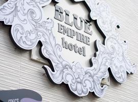 Blue Empire Hotel