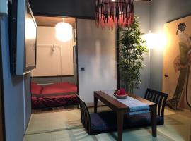 Regalo hostel 4D