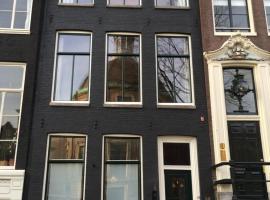 Kangaroom, B&B in Amsterdam