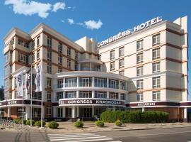 Конгресс Отель Краснодар