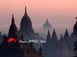 Bagan HMWE Hotel