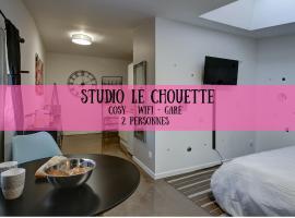 STUDIO LE CHOUETTE