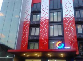 斯萊邦C酒店